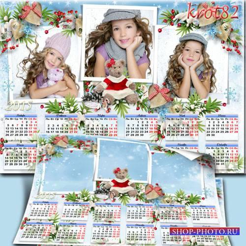 Настенный календарь с вырезами для фото на 2015 год с еловыми ветками и мох ...