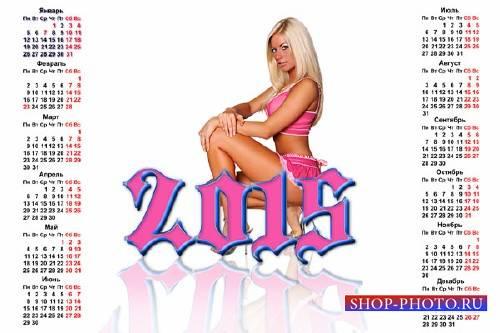 Настенный календарь 2015 - С блондинкой