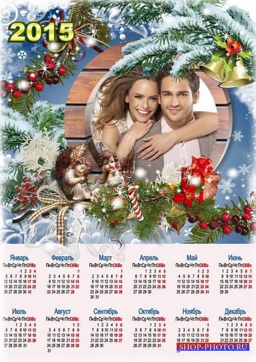 Праздничный календарь для оформления фото - Волшебство Рождества