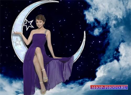 Шаблон  женский – Лунная рапсодия