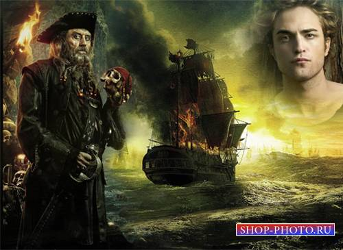 Рамка мужская – Легенды южных морей