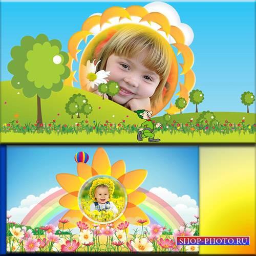 Детский проект ProShow Producer - Маленькое Солнышко