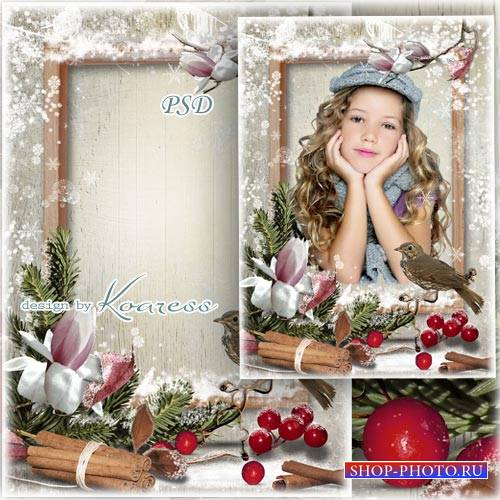 Романтическая фоторамка - За окном зима-волшебница