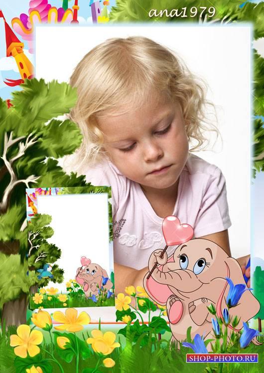Детская рамка для фотошопа – Я тебя люблю