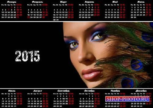 Девушка с перьями павлина - Календарь 2015
