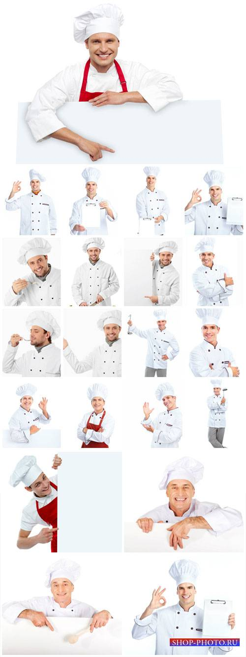 Chef, men cook - stock photos