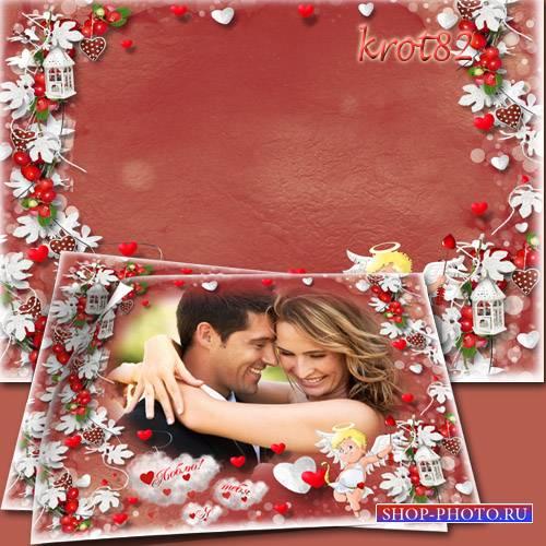 Фоторамка для влюбленной пары с красными сердечками
