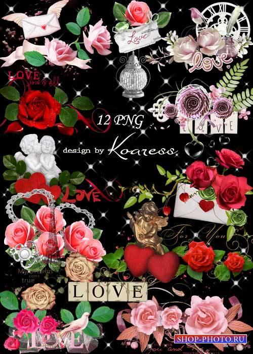 Романтические png кластеры для фотошопа к Дню Всех Влюбленных