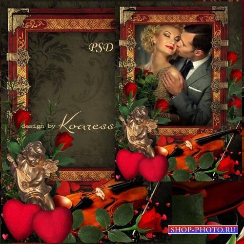 Романтическая фоторамка с ангелом для влюбленных к Дню Святого Валентина -  ...