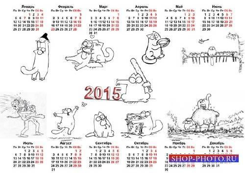 Календарная сетка 2015 - Азартной котенок Саймона