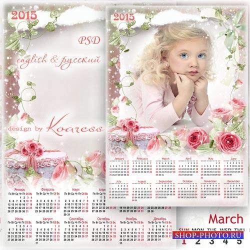 Нежный календарь с рамкой для фото - Прелестный букет для маленькой принцес ...