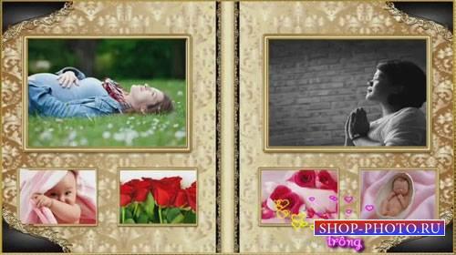 Романтический проект для ProShow Producer - Материнская любовь