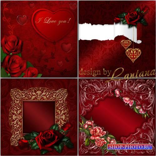 Psd исходники - День влюбленных 8