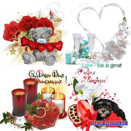 Клипарт – Кластеры ко дню Св. Валентина