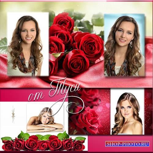 Розовых чувств занималась заря, о любви и счастье говоря - Проект ProShow P ...