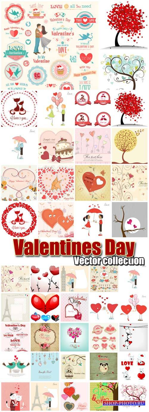 Valentine's Day romantic backgrounds, vector hearts # 15