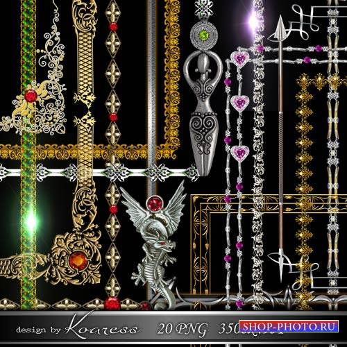 Набор металлических рамок, золотых и серебряных, с драгоценными камнями на  ...