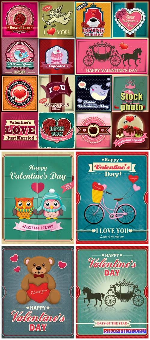 Valentine's Day, vintage vector backgrounds # 22