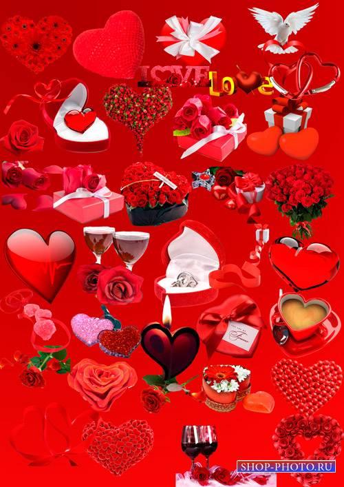 Клипарт – С Днем Валентина