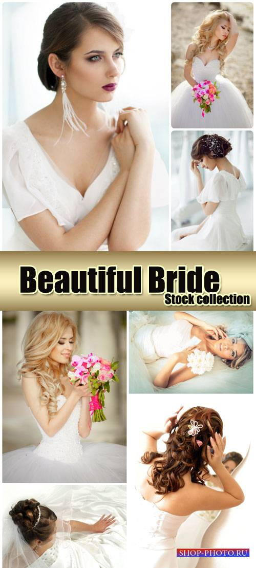 Beautiful bride, wedding, marriage - stock photos