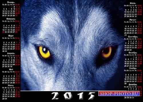 Календарная сетка - Волчьи глаза