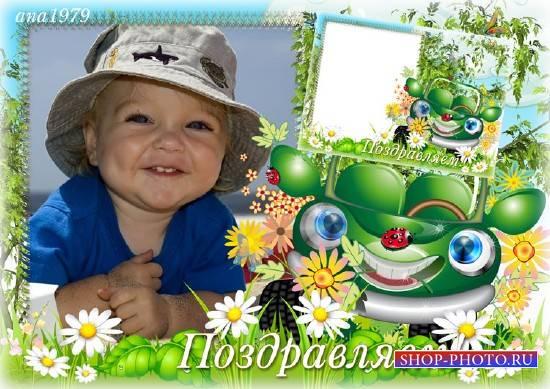 Рамка для фотошопа - Наш малыш