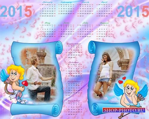 Календарь - рамка на 2015 год – Мои мысли о тебе