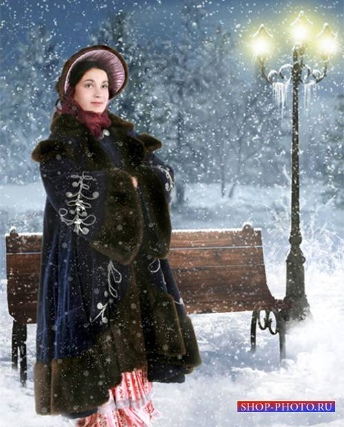Шаблон  женский – Падает снег