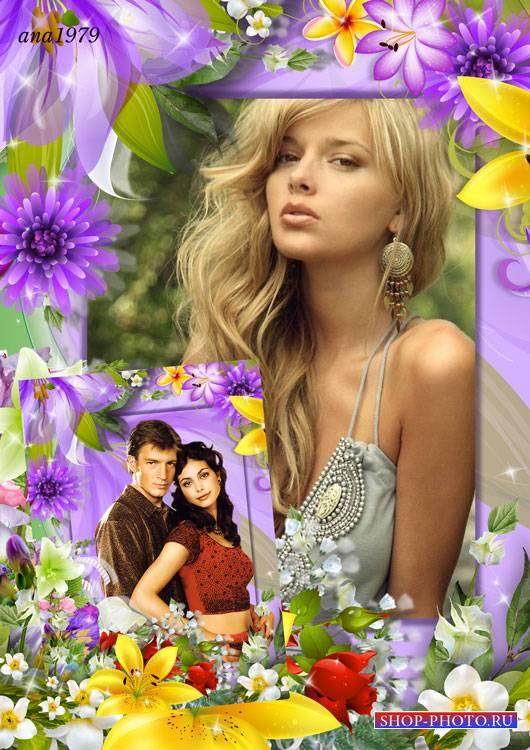 Рамка для фотошопа - Вокруг цветов