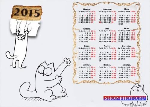 Игривый котенок - Календарь 2015