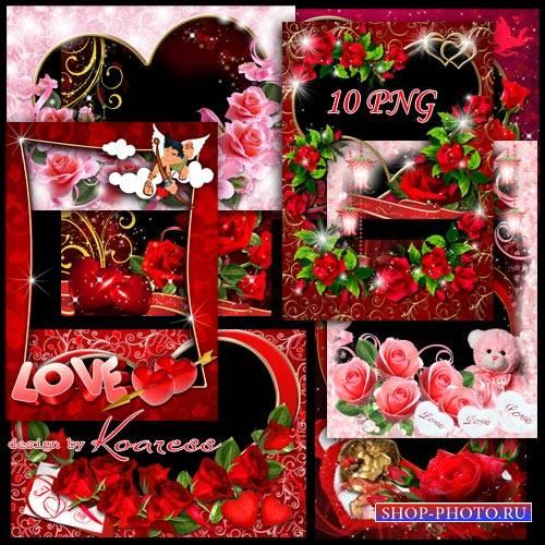 Набор рамок с розами, сердечками, амурами для романтических фото к Дню Всех ...