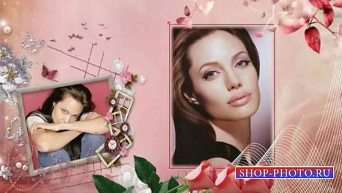Романтический проект для ProShow Producer - Ты моя нежность