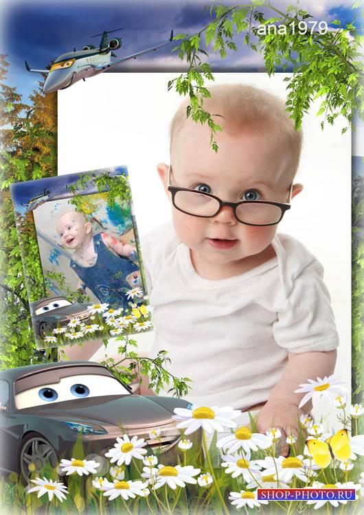 Детская рамка для фотошопа - Наш непоседа