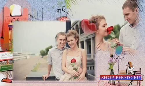 Романтический проект для ProShow Producer - Валентинка