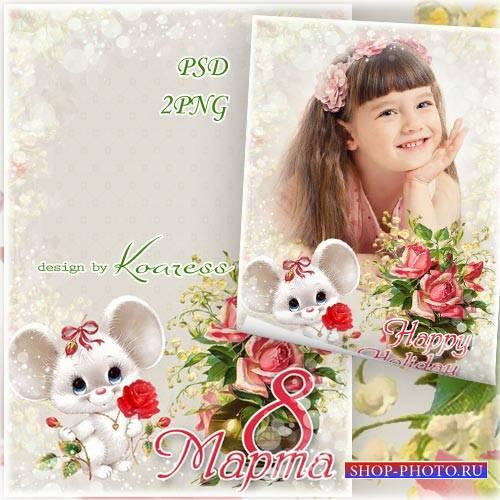 Праздничная рамка для фотошопа к 8 Марта - Цветы для мамочки