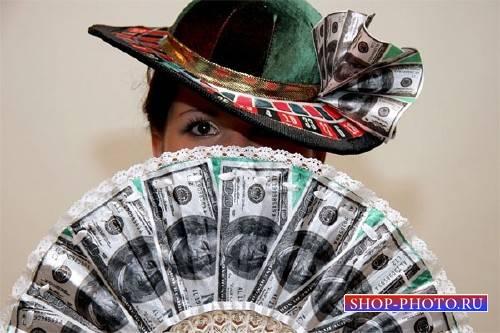 Женский шаблон - В шляпе и веером из денег