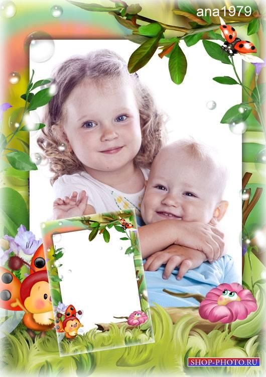 Рамка для фотошопа - Наша радость и забота