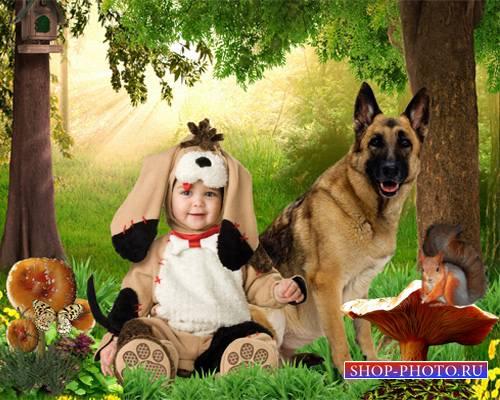 Шаблон  детский - Маленькие друзья