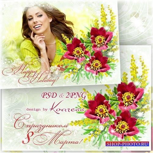 Женская праздничная рамка для фотошопа - Яркий букет из весенних цветов