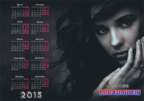 На 2015 год календарь - Загадочный взгляд