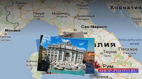 Проект для ProShow Producer - Путешествие Италия-Австрия
