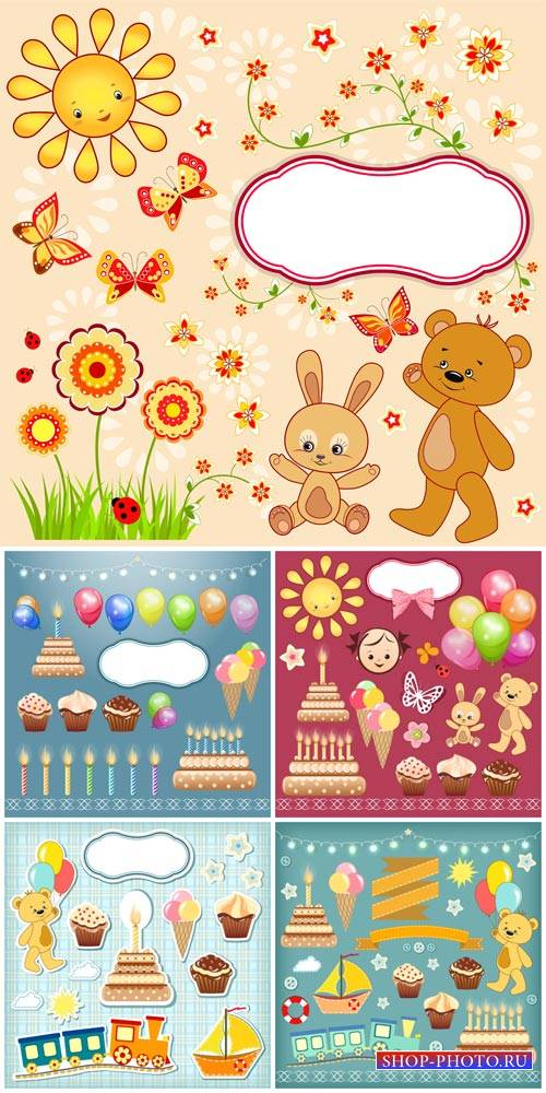 Birthday, kids vector