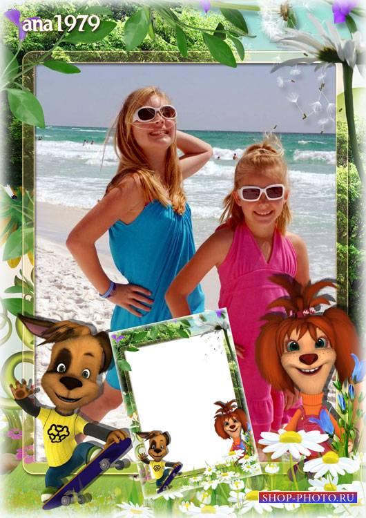 Рамка для фотошопа - Лиза и Дружок