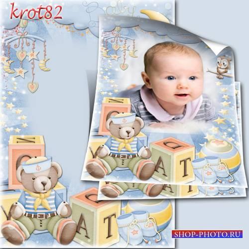 Рамка для мальчика с мишкой и кубиками – Сладкий сон