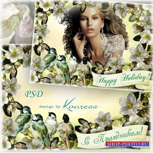 Винтажная рамка для фотошопа с цветами и птицами - Весеннее поздравление
