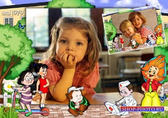 Рамка для фотошопа – Незнайка и его друзья