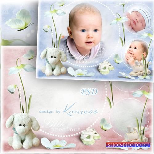 Детская рамка для фото с весенними цветами - Маленькое сокровище