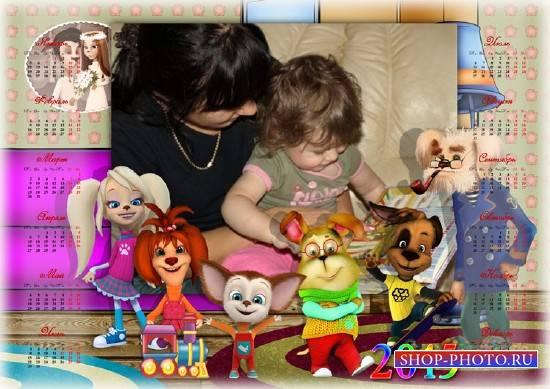 Детский календарь - Барбоскины