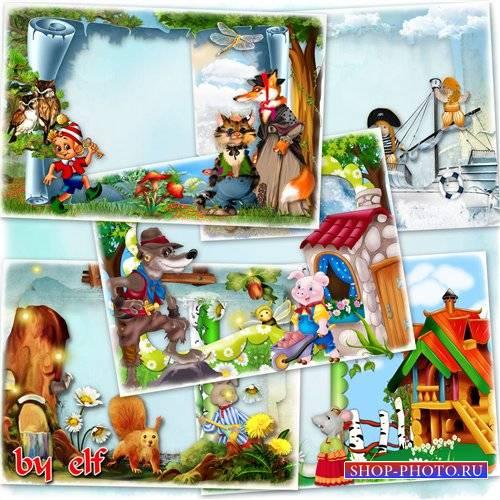 Детские фоторамки  - Сказочная страна