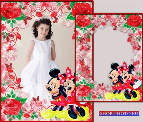 Фоторамка - Для маленькой принцессы